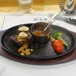 ステーキのB - ハラミステーキ150g(1,270円)