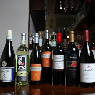 さまざまなワイン