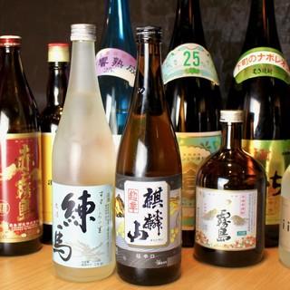 【必見】地酒あり!日本酒がオススメなんです!