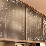 DAISANGEN 大三元 台湾飲茶 -