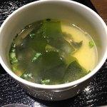 77683520 - スープ