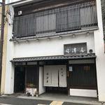 司津屋 -