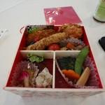 天神屋 御殿場中央店 -