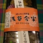 浅草今半 - 牛バラすき焼き弁当