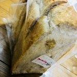 パンドミ - 胡桃入り食パン(ミニサイズ)