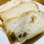 パンドミ - 胡桃入り食パン