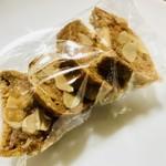 パンドミ - まるで焼き菓子♡