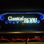 リブハウス オーシャンハウス - 宝塚宙組公演を観ました