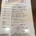 77692024 - 薬膳スープの効用