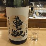 霞町 しろう - 日本酒