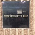 ストーン  - 石の看板