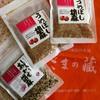 ごまの蔵 - 料理写真: