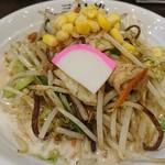 濃厚タンメン三男坊 - 濃厚タンメン700円(税込)