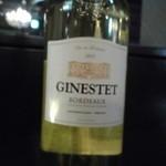 夜景とフォンデュ Bolero - 白ワイン 375