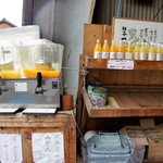 山清青果 - ジュースは2種類