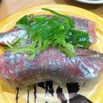 お魚天国 すし若 - アジ 120円