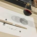 ひぜん - 最初はグラスワイン