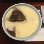 篠寿司 - 茶碗蒸し