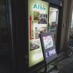Alba - 富士そば2階