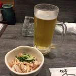 呑み喰い処 居酒屋 花の木 - 料理写真: