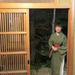 山乃尾 - お迎えに参りました・・