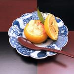 山乃尾 - 柚香蒸し