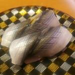 回転寿司 やまと - 自家製こはだ 180円税別 特に好きなネタではないけど、意外と美味しいのでたまに頼みます♩  2017.11