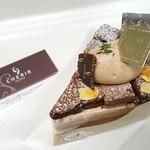 77708330 - 【2017.12】チョコとバナナのタルト(税込550円)