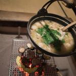別館 山の宿 - 芋煮