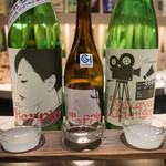 酒BAR 彩鶴 - 日本酒
