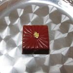ナカムラ チョコレート - Yuzu & Thyme