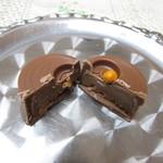 ナカムラ チョコレート - White Sesame