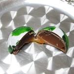ナカムラ チョコレート - Golden Caramel