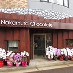 ナカムラ チョコレート - 外観