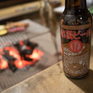 別館 山の宿 - ドリンク写真:秘湯ビール