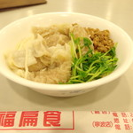 奇福扁食 - 汁なし麺・鮮蝦乾麺