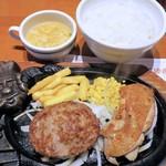 ブロンコビリー - 料理写真:ビリーハンバーグと炭火焼きチキンステーキランチ
