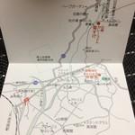 今泉堂 - 地図