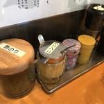 二代目つじ田 味噌の章 -