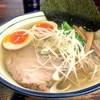 Ramenaun - 料理写真:鰯拉麺(大盛)+味玉