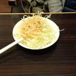 牛坊 - サラダ
