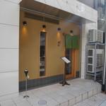 天満橋 吉安 - お店の入り口