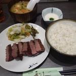 牛たん炭焼利久 - 冬の極定食 2,657円