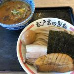 松戸富田製麺 - 特製つけそば 1100円。