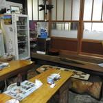 大円地山荘 - テーブル席