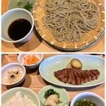 五萬石 - 料理写真:黒毛薩摩和牛ステーキ御膳 2050円  新そば(北海道産)