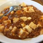 レストラン みつはし - 「麻婆豆腐(ハーフ)」670円也。