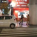 キャベツ焼 難波店 - 2017.09