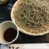 手取川 竹やぶ - 料理写真: