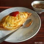 生駒軒 - 料理写真:オムライス